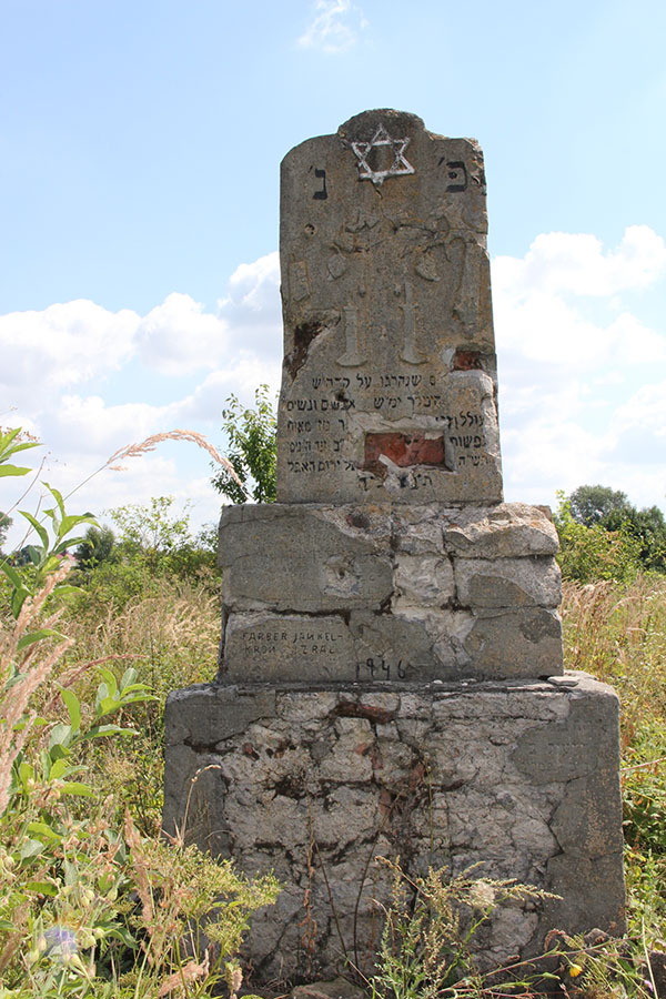 Zdjęcie przedstawia cmentarny pomnik żydowski